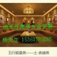 深圳托玛琳汗蒸房图片