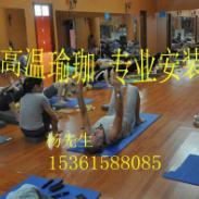 广东广州高温瑜伽专业安装图片