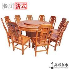 供应年年有余餐台配象头餐椅十三件套,供应年年有余餐台配象头餐椅十三件套报价批发
