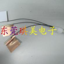 供应改装WIFI天线模块天线2DB天线射频连接器连接线无线接入天线图片