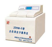 供应量热仪ZDHW-5全自动鹤壁金山量热仪/单片机量热仪