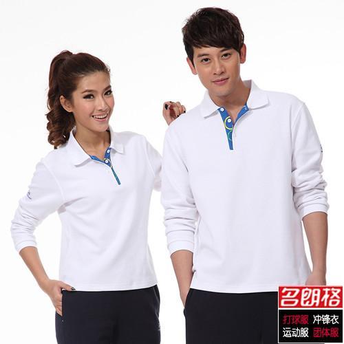 团体运动服装可印字运动服饰现货批发与生产 团体统一运动服装