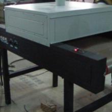 供应T恤热固油墨烘干机/小型烘干机
