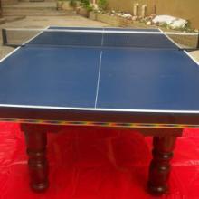 供应桌球台乒乓球台2合1球桌方便实惠批发