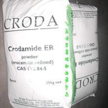 供应禾大油酸酰胺【高纯植物油塑料润滑剂】型号VRX图片