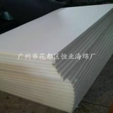 供应海绵厂家供应优质床垫海绵、单人床垫海绵、海绵垫批发