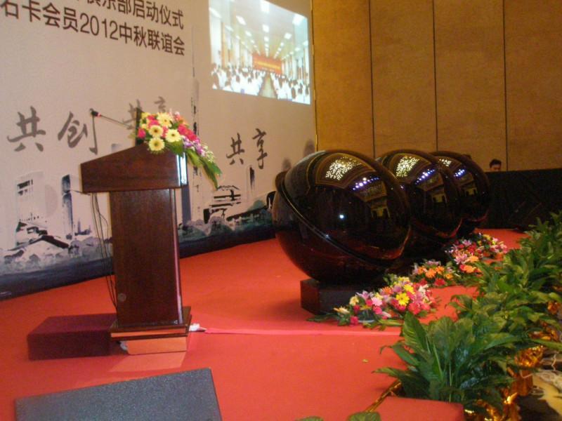 厂家租赁销售策划广告LED球广州启动球大型演出智能启动球