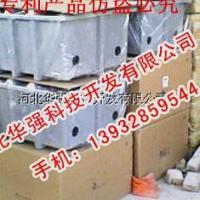 密封光缆接头保护箱产品