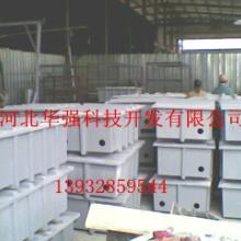 供应河北光缆接头保护箱生产厂家
