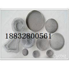 铝轮毂铸造用铁丝帽式过滤网