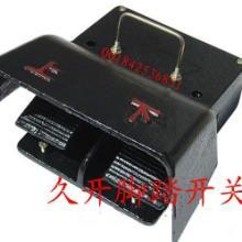YDT1-14双联脚踏开关厂家,控制脚踏开关图片
