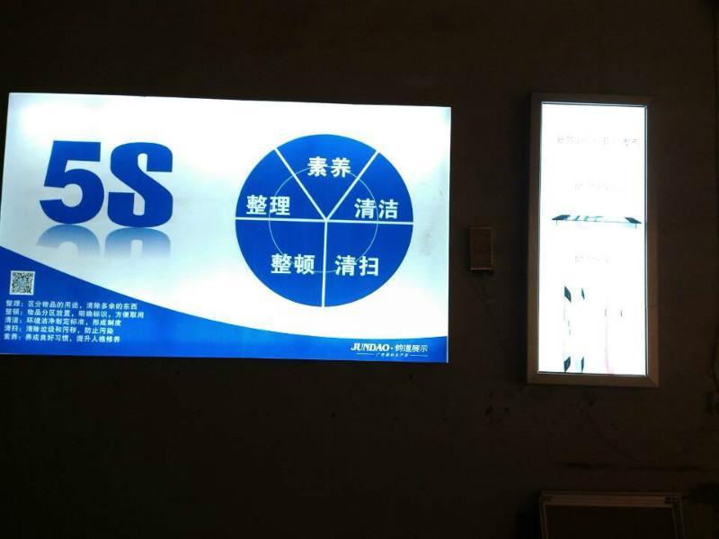 cn 襄阳无边拉布灯箱 成品包括:电泳烤漆无边拉布边框(4条边),拐角(4