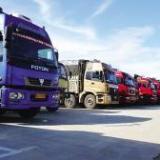 供应江苏至广元的物流公司报价 江苏至广元的物流行业
