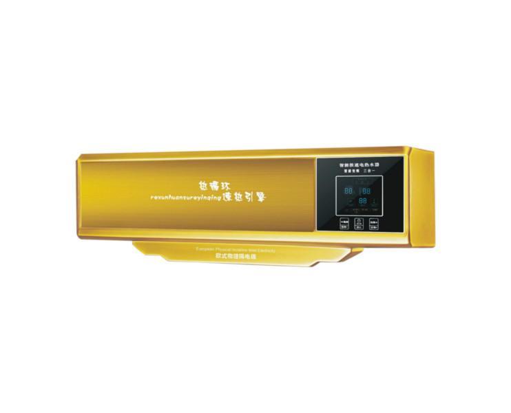 供应香港黄金火龙果电热水器