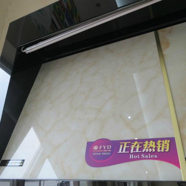 佛山地板_佛山地板供货商_供应佛山陶瓷厂微