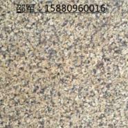 宝金石丨进口石材图片