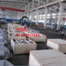 供应济南胶合板箱报价多层板包装箱免熏蒸出口木箱