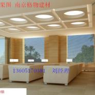 无锡木质吸音板扬州木质吸音板价格图片