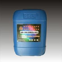 供应HM-1500桥面防水涂料