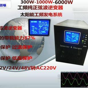 太阳能PD系列逆变器1000W图片