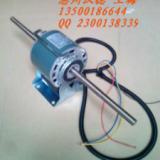供应盘管电机   风机盘管电机  盘管电机型号   盘管电机参数
