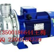 DZA65-50-200/15.0不锈钢离心泵图片
