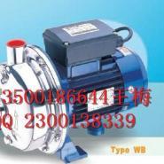 粤华BB250/075闭式不锈钢泵图片