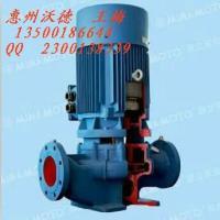 供应空调泵   空调泵型号齐全  空调泵厂家  空调泵超静音