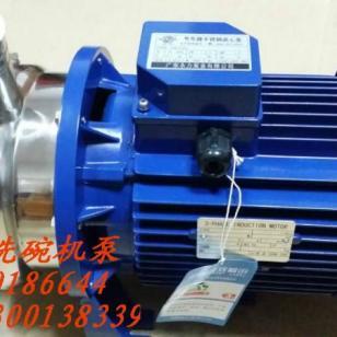 广州粤华不锈钢离心泵图片