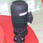 供水泵GD32-20小型家用泵图片