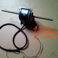 广州风机盘管专用电机图片