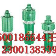 QY潜水泵图片