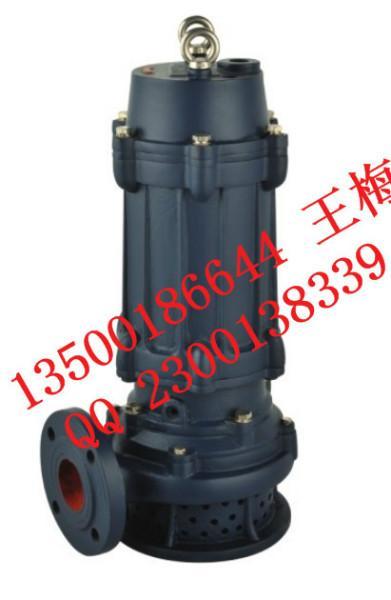 供应耐高温潜水泵批发  耐高温潜水泵厂家直销