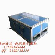 惠州中央空调末端图片