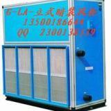 供应立式明装风柜  立式明装风柜批发
