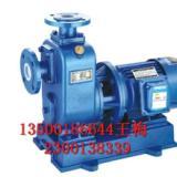 供应自吸无堵塞离心泵 自吸无堵塞离心泵价格