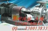 供应风冷式热油泵  风冷式高温油泵型号 风冷式高温油泵厂家