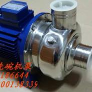 BK100单相离心泵图片