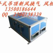 热回收式风柜图片