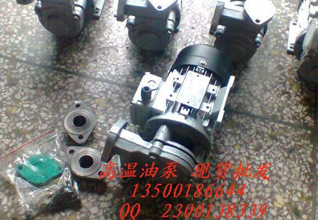 供应模温机热油泵  模温机热油泵供应商