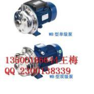 WD2-70/185单相不锈钢泵厂家图片