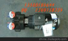 供应真空泵,真空泵价格,真空泵供应商