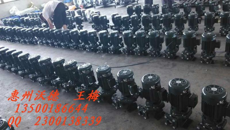 供应广东GD型管道泵   广东GD型管道泵质量  广东GD型管道泵优