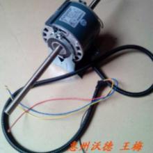 供应风机盘管专用电机 优质盘管电机供应商图片