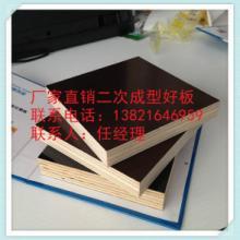 北京36建筑模板多层板厂家无瓦楞优质木模板批发