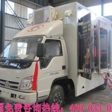 供应安徽宣称7D电影放映车