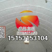 供应滨州窑顶保温