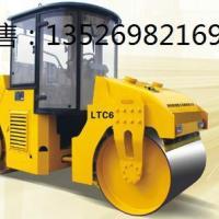 供应洛阳路通LTC6振动振荡压路机