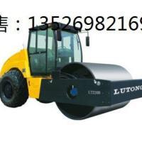供应洛阳路通LT216S单钢轮振动压路机