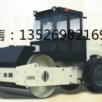 供应LT207G光面轮胎驱动单钢轮压路机
